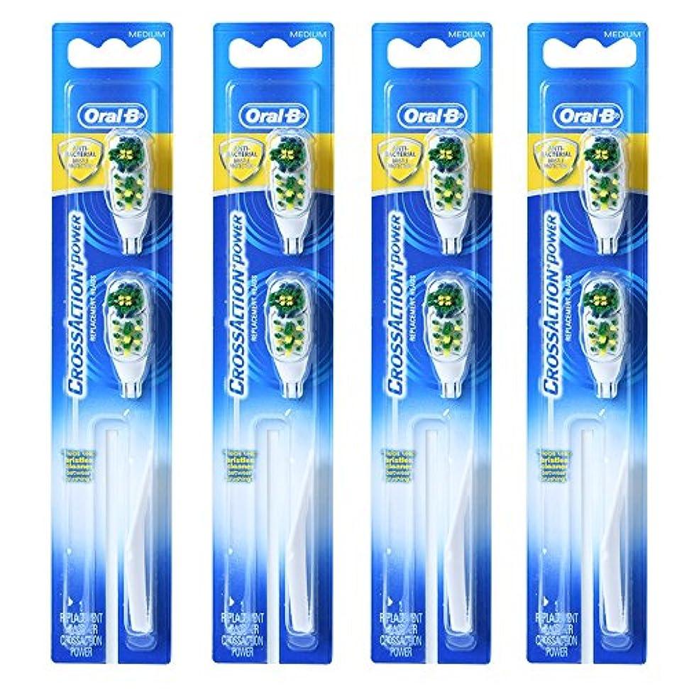 必要条件レバー酸っぱいBraun Oral-B CrossAction Power 交換用ブラシヘッド Medium 4 pack [並行輸入品]