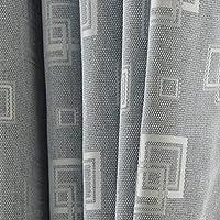 Unusual 現代 北欧 カーテン 遮光 厚い 断熱 防音 ジャカード 麻 おしゃれ ブラインド ホテル 高級 幅100×丈178cm