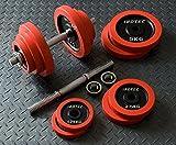 IROTEC(アイロテック) ラバー ダンベル 40KGセット (片手20kg×2個) 筋トレ ダイエット ダイエット器具 トレーニング ベンチプレス 筋肉 ダンベル アレー 画像