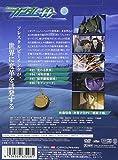 機動戦士ガンダム00 2 [DVD] 画像