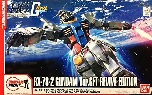 HG 1/144 RX-78-2 ガンダム Ver. GFT REVIVE EDITION ガンダムフロント東京限定