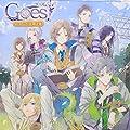 Goes!ドラマCD 第2巻