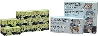 鉄道むすめ コンテナコレクションvol.7 BOX