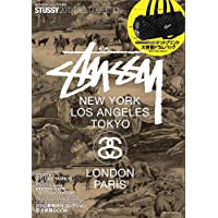 STUSSY 2013 FALL COLLECTION (e-MOOK)