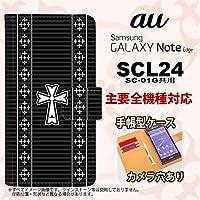 手帳型 ケース SCL24 スマホ カバー GALAXY Note Edge ギャラクシー ゴシック 黒×白 nk-004s-scl24-dr1011