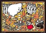 108ピース ジグソーパズル プリズムアート ムーミン ニョロニョロのベッド(18.2x25.7cm)