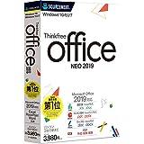 Thinkfree office NEO 2019(最新)|Win対応