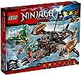 レゴ (LEGO) ニンジャゴー 空賊母艦ミスフォーチュン号 70605