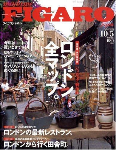 madame FIGARO japon (フィガロ ジャポン) 2008年 10/5号 [雑誌]