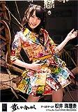 AKB48 公式生写真 前しか向かねえ 劇場盤 前しか向かねえ Ver. 【松井珠理奈】