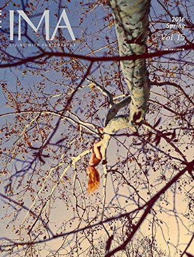 IMA(イマ) Vol.15 2016年2月29日発売号の詳細を見る