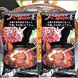 火鍋の素 アンズコフーズ 火鍋 ラムしゃぶ 1箱 (1袋:150g/2~3人用×10袋入り)