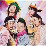 Pastrama-best of bonobos-(初回生産盤)(DVD付)