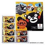 [熊本お土産] くまもと バター&チョコクッキー(大) (日本 国内 熊本 土産) 【直送品】