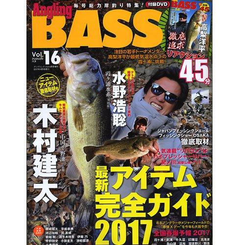 Angling BASS Vol.16 2017年 04 月号 [雑誌]: Angling Salt(アングリングソルト) 増刊