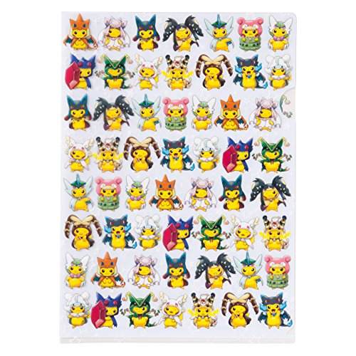 ポケモンセンターオリジナル A4クリアファイルセット メガポンチョを着たピカチュウ vol.2