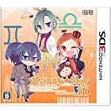 Starry☆Sky~in Autumn~3D 通常版 - 3DS
