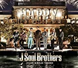 J.S.B. LOVE♪三代目 J Soul Brothers from EXILE TRIBEのCDジャケット