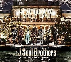 三代目 J Soul Brothers from EXILE TRIBE「HAPPY」の歌詞を収録したCDジャケット画像