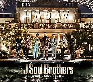 【早期購入特典あり】HAPPY(オリジナルポストカード付)