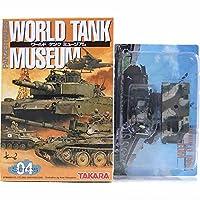 【13】 タカラ 1/144 ワールドタンクミュージアム Vol.4 陸上自衛隊 87式自走高射機関砲 冬期迷彩 単品