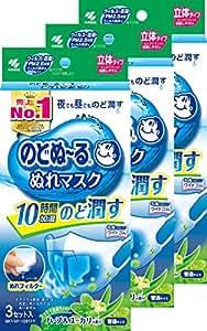 【まとめ買い】のどぬ~るぬれマスク 立体タイプ ハーブ&ユーカリの香り 普通サイズ 3セット ×3個