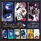 猫 ファンタジー ゴシック (手帳型)【07.夜桜と蝶と猫】/ iPhone6s 手帳型ケース カバー アイフォン
