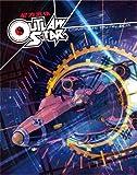 星方武侠アウトロースター COMPLETE Blu-ray BOX[Blu-ray/ブルーレイ]