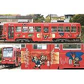 Nゲージ NT77 豊橋鉄道市内線 モ3502 ヤマサちくわ号