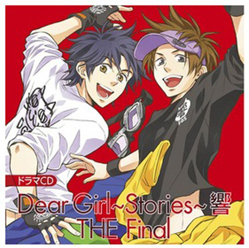"Drama CD ""Dear Girl-Stories-Hibiki, THE Final"