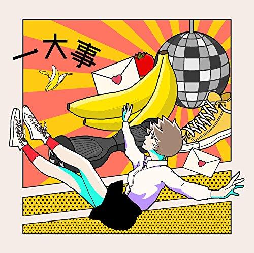 【ポルカドットスティングレイ】カラオケでのおすすめ人気ランキングTOP10を発表♪歌うコツも紹介!の画像