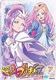 ドキドキ!プリキュア【DVD】 Vol.7[DVD]