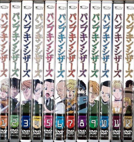 パンプキン・シザーズ 1~12 (全12枚)(全巻セットDVD)|中古DVD [レンタル落ち] [DVD]