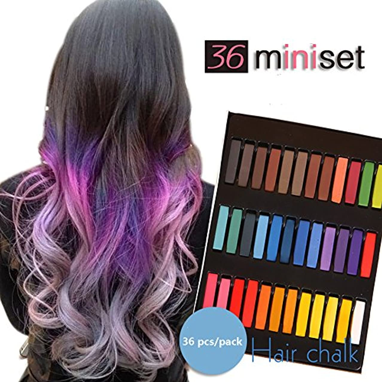 ミルク留め金観客大ブレイク中!HAIR CHALKIN 選べる 6色/12色/24色/36色 髪専用に開発された安心商品! ヘアチョーク ヘアカラーチョーク 一日だけのヘアカラーでイメチェンが楽しめる!美容室のヘアカラーでは表現しづらい...