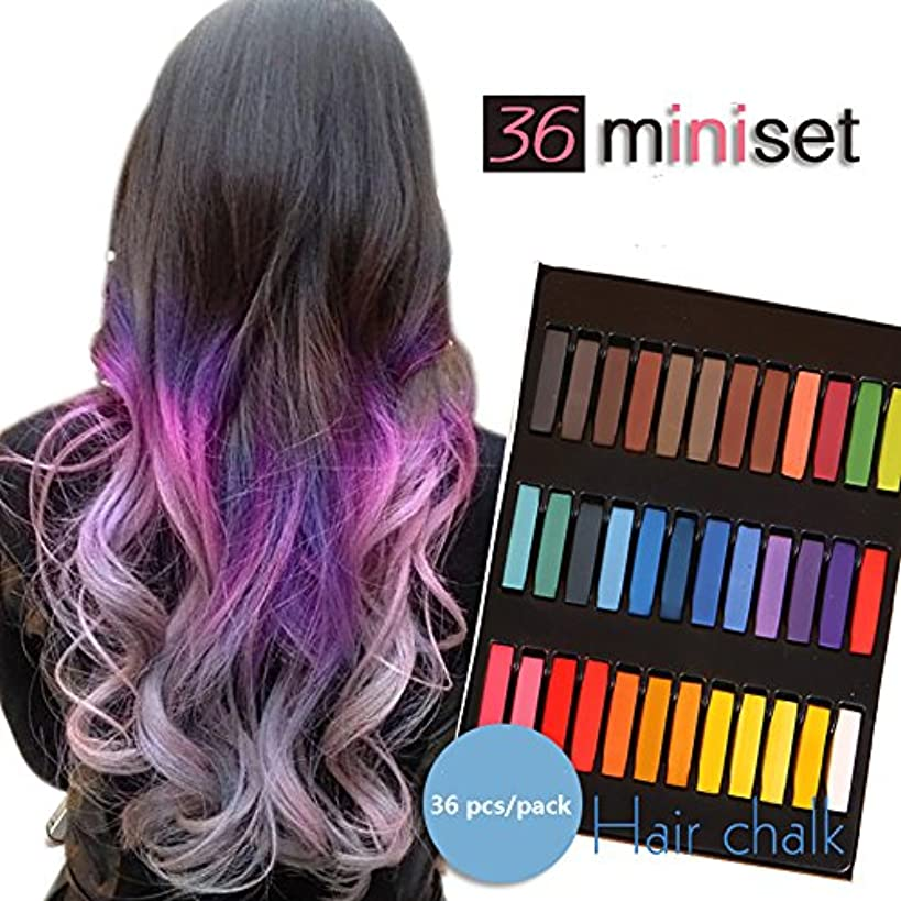 透けて見える破産のため大ブレイク中!HAIR CHALKIN 選べる 6色/12色/24色/36色 髪専用に開発された安心商品! ヘアチョーク ヘアカラーチョーク 一日だけのヘアカラーでイメチェンが楽しめる!美容室のヘアカラーでは表現しづらい...