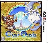 3DS用注目のRPG「Ever Oasis 精霊とタネビトの蜃気楼」7月発売