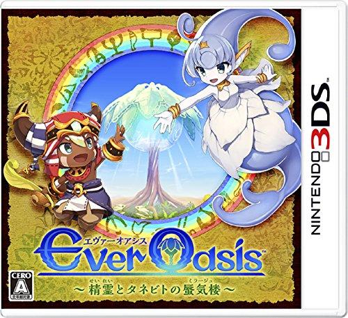 Ever Oasis 精霊とタネビトの蜃気楼【Amazon.co.jp限定】オリジナルマイクロファイバー(コースターサイズ)同梱