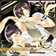 STORM LOVER キャラクターソングCD ―LOVERS COLLECTION― Vol.2「KISS DISC -立夏&タクミ-」