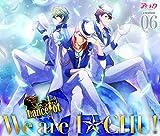 アイ★チュウ creation 06.Lancelot(We are I★CHU!)