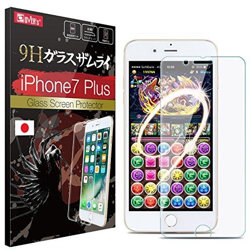 【 究極のさらさら感! 】 iPhone7 plus ガラスフィルム アンチグレア フィルム 【パズ...