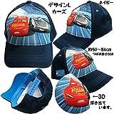 Best ディズニー野球帽子 - Disney ディズニー カーズ マックイーン 子供用帽子 キッズ 野球帽 キャップ Review