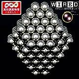 【ColdFusion】ルミナスパール 高品質レアアースマグネット LUMINOUS PEARL 【プロキット】5.0mm