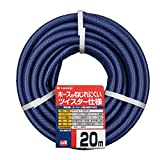 タカギ(takagi) ホース ガーデンツイスター15×20 020M 20m 耐圧 防藻 すべ PH02015NB020TTM