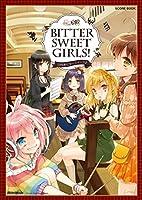 日向美ビタースイーツ♪  BITTER SWEET GIRLS! (スコア・ブック)