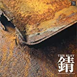 錆/THE RUST (Elements for Artists and Designers Series)