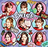 Candy Pop♪TWICEのCDジャケット