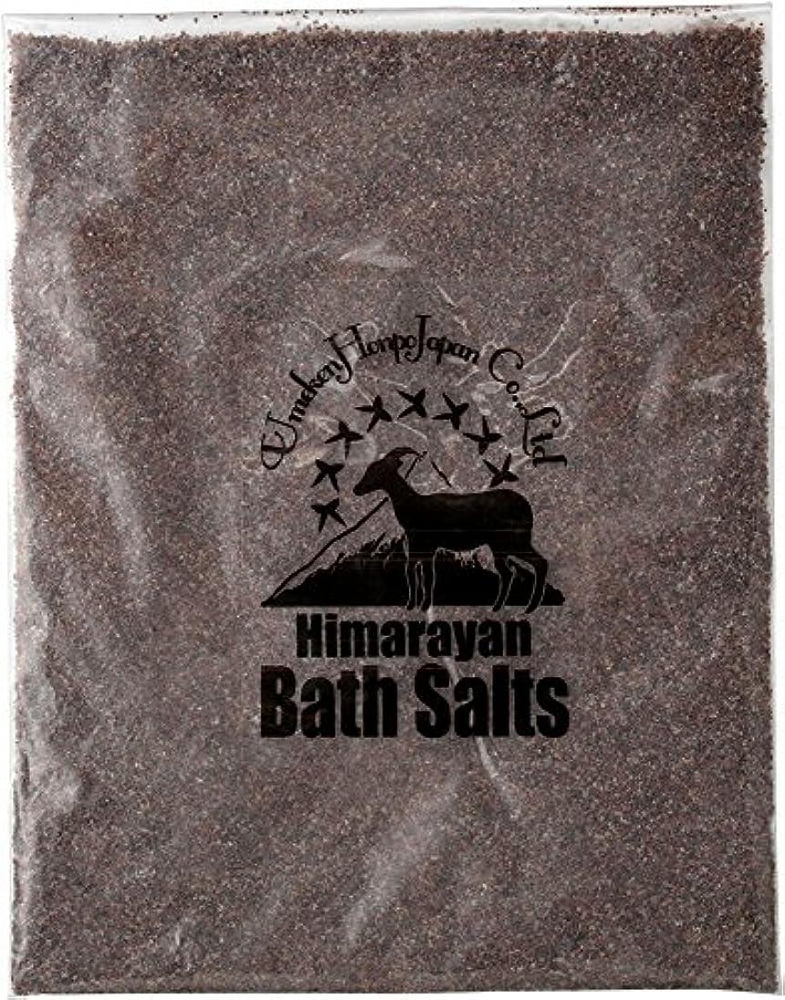 コスト翻訳賢いヒマラヤ岩塩 バスソルト ブラック あら塩 1kg