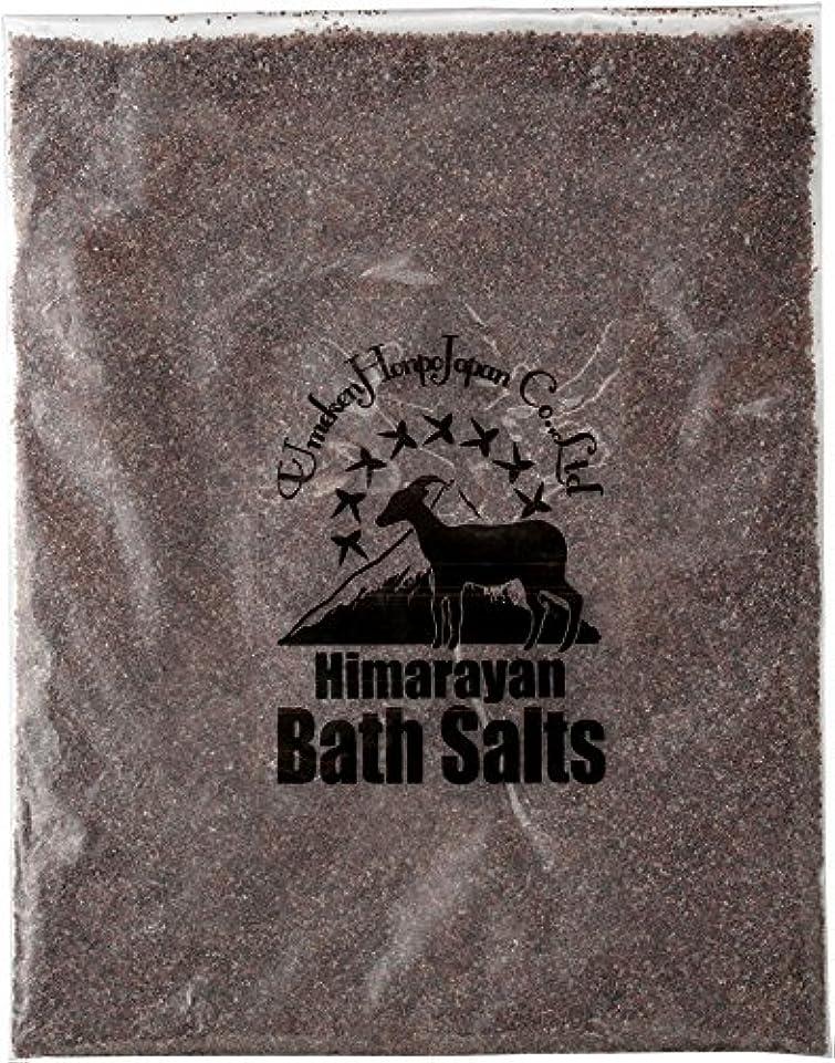 ゾーン歯科のクローゼットヒマラヤ岩塩 バスソルト ブラック あら塩 1kg