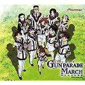 ガンパレード・マーチ ~新たなる行軍歌~ オリジナルサウンドトラック (通常盤)