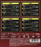 世にも不思議なアメージング・ストーリー ファースト・シーズン パート2 バリューパック [DVD] 画像